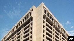 国际货币基金组织设在美国华盛顿的总部大楼