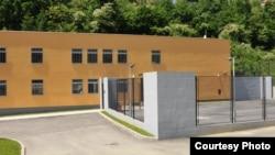 Imigracioni centar u Istočnom Sarajevu (Fotografija preuzeta sa internet stranice Službe za poslove sa strancima)