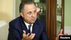俄罗斯体育部长姆特科
