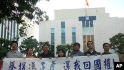 在中领馆前抗议剥夺中国公民回国权