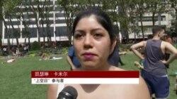 纽约袒胸游行争取平等裸胸权