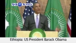 VOA60 Africa- Ethiopia: US President Barack Obama becomes the first sitting president to address the African Union- July 28, 2015