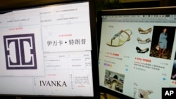 FILE - In this April 21, 2017, file photo, images of trademark applications from Ivanka Trump Marks LLC, taken off the website of China's trademark database, are displayed next to a Chinese online shopping website selling purported Ivanka Trump branded fo