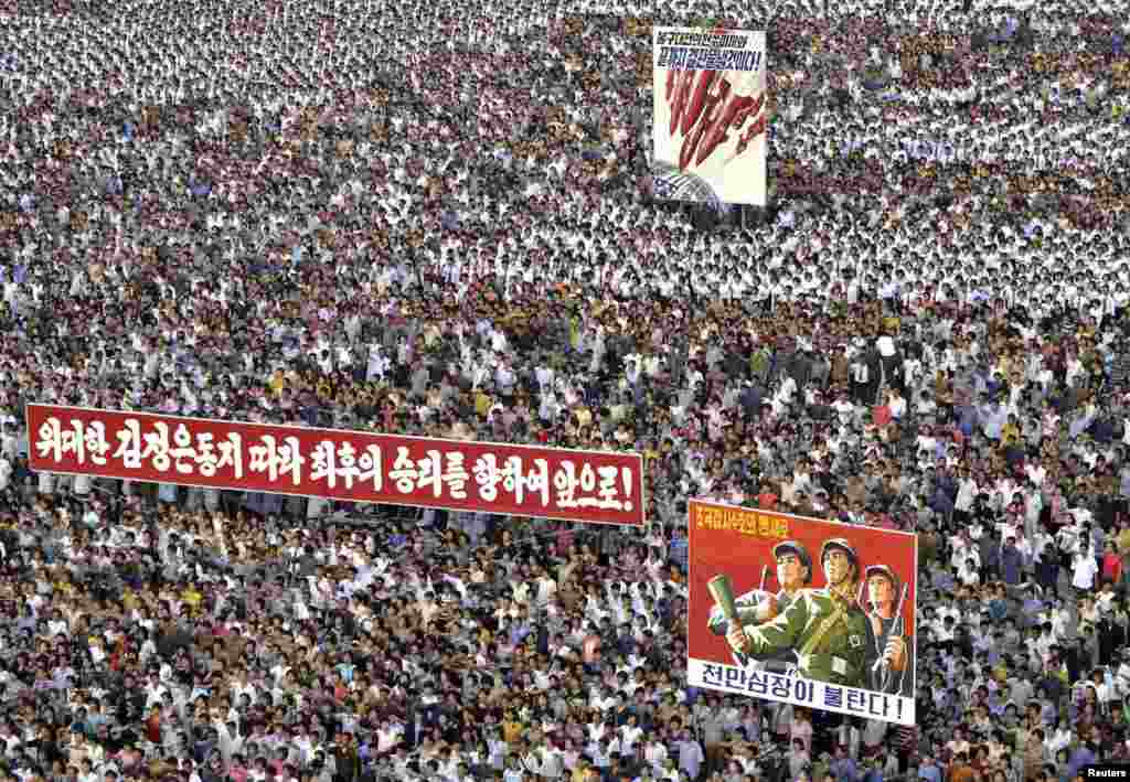 "People attend a mass rally against ""U.S. Imperialists"" at Kim Il Sung Square in Pyongyang in this undated photo released by North Korea's Korean Central News Agency (KCNA)."