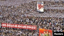 Mass rallies in North Korea, like this one pictured, are currently NOT part of a tourist package.
