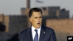Republican presidential candidate and former Massachusetts Gov. Mitt Romney delivers a speech in Jerusalem, July 29, 2012.