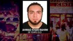 紐約當局扣留爆炸案嫌疑人
