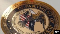 美国联邦司法部部徽