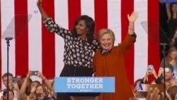 米歇爾和希拉里本次大選期間首次同台