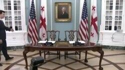 Рекс Тиллерсон и Георгий Квирикашвили подписывают Соглашение об информационной безопасности США и Грузии