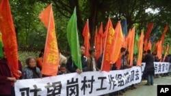 广州市望岗村示威民众到市政府门前示威抗议官员贪腐