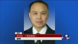"""VOA连线:中国维权律师遭""""破门传唤""""后 24小时获释"""