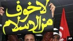 تعهد صدراعظم جدید تونس برای معرفی کابینۀ جدید