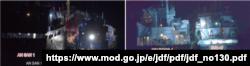 일본 방위성이 월간 활동 보고서를 통해 안산 1호와 무봉 1호, 남산 1호 등 북한 선적들의 불법 환적 사진을 공개했다.