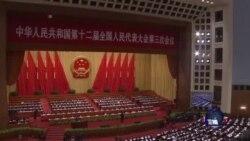 """分析人士:经济增长放缓将为中国""""新常态"""""""