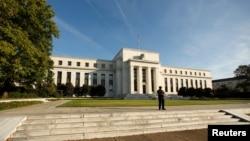 La Reserva Federal podría aumentar las tasas de interés en diciembre.