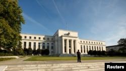 Edificio de la Reserva Federal en Washington D.C.