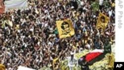 数千人送别菲律宾前总统