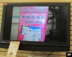 台湾书院也是虚拟的网络书院