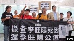 社民连成员在香港机场离境大堂声援罗堪就和陈裕南