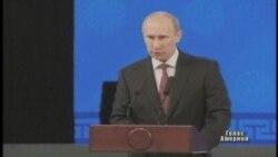 Кремль будує ворота на Схід в Бурятії