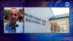 Пол Манафорт переведен в тюрьму в Александрии