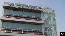 Cơ sở 'nông trại đứng' ở Suwon, Nam Triều Tiên