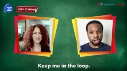 English in a Minute: Keep Me in the Loop