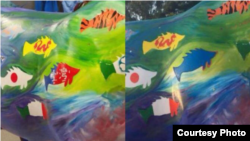 牛雕塑上的台湾国旗遭到抹去(照片来自黄金海岸爱生活脸书)