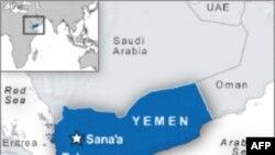 Bazë sekrete ajrore në Lindjen e Mesme për të sulmuar terroristët në Jemen