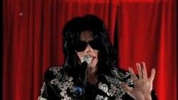 陪審團裁決米高積遜演唱會主辦公司不負過失致死責