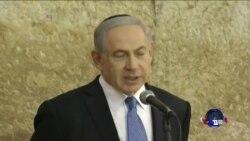 内塔尼亚胡强硬表态,巴勒斯坦人声称抵制