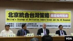 白邦瑞在台湾立法院举行座谈会 (美国之音李逸华拍摄)