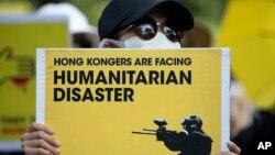 Biểu tình ủng hộ Hong Kong tại Mỹ. (AP)