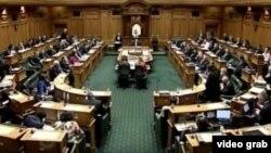 FILE - New Zealand Parliament chamber.