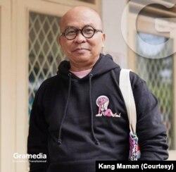 Pembawa acara Kang Maman. (Foto: Kang Maman/Arsip Pribadi)