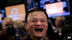 Alibaba'nın kurucusu Jack Ma