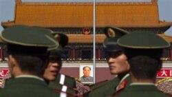 اصلاح طلبان در نشست حزب کمونيست چين خواستار آزادی بيان شدند