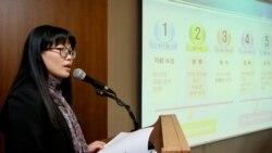 [인터뷰 오디오: 임순희 북한인권정보센터 실장] 북한 정치범수용소 인명사전 발간