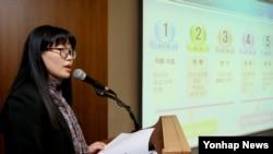 18일 서울 프레스센터에서 열린 북한인권정보센터 초청 통일부 기자단 간담회에서 임순희 실장이 발표하고 있다. (자료사진)