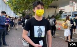 14岁中学三年级学生Harry (美国之音汤惠芸摄)