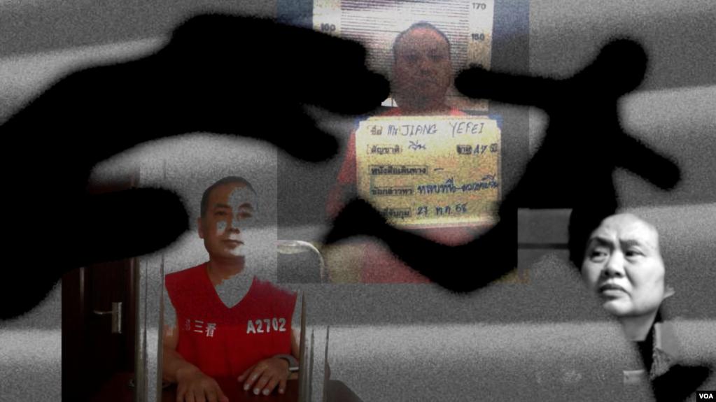 中国当局跨境执法、强迫失踪、规劝回国让一些海外华人活在恐惧中 (VOA)