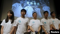 Committee members of Demosisto, from left: Agnes Chow, Joshua Wong, Kenneth Ip, Chairman Nathan Law and Oscar Lai, in Hong Kong, April 10, 2016.