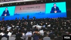 在廈門金磚峰會的金磚國家工商論壇開幕式上,中國主席習近平致辭(2017年9月3日,美國之音葉兵拍攝)