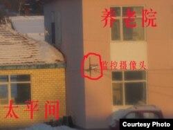 关押陈庆霞的废弃太平间(图片由支持陈庆霞团体提供)