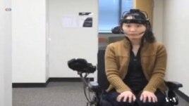 Teknologjia në ndihmë të personave me aftësi të kufizuara