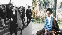 ایران در سه دهه - بخش سوم