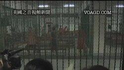2011-12-08 粵語新聞: 美公民侮辱泰國王室被判入獄30個月