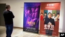 一名顧客在北京某影院觀看《波西米亞狂想曲》的招貼廣告。(2019年3月27日)
