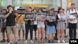 台湾太阳花学运领袖林飞帆:今日香港,今日台湾